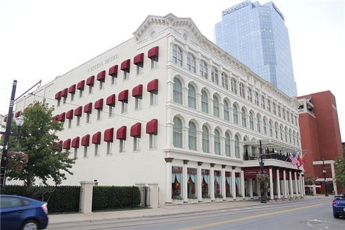 Best Hotels to Stay in Little Rock